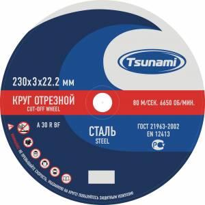 Круг отрезной по металлу Tsunami