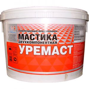 Мастика двухкомпонентная герметизирующая полиуретановая «Уремаст»